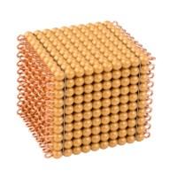 Goldkubus, 10 x 10 x 10 goldene Perlen: Lose Perlen, Kunststoff