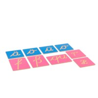 Hollow Letter Shapes: German Supplement Set