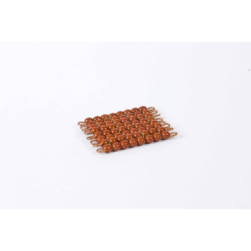 Individual Glass Bead Square Of 8: Brown