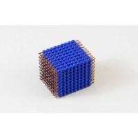 Individual Glass Bead Cube Of 9: Dark Blue