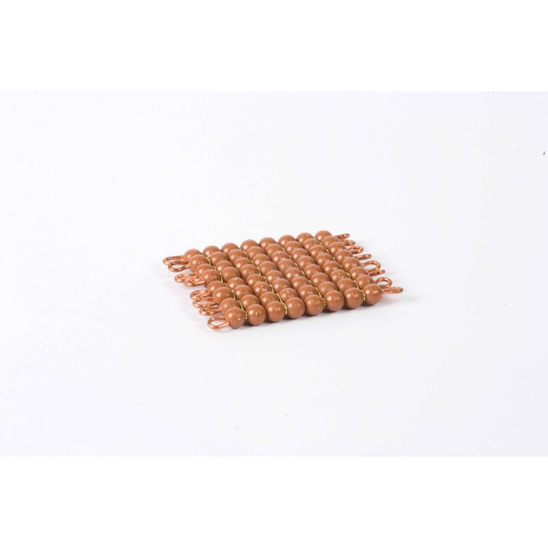 Individual Nylon Bead Square Of 8: Brown
