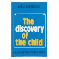 The Discovery Of The Child - Kalakshetra