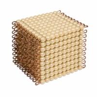 Goldkubus, 10 x 10 x 10 goldene Perlen: Lose Perlen, Glas