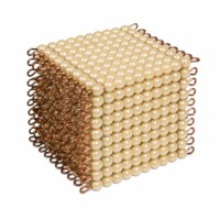 One Golden Bead Cube Of 1000: Individual Beads (Glass)