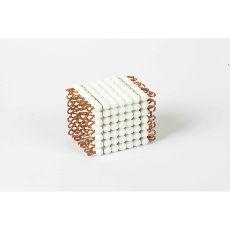 Individual Glass Bead Cube Of 7: White