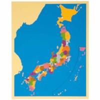 Puzzle Map: Japan